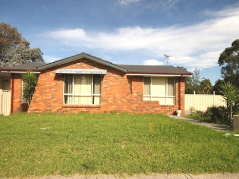 25 Woodland Road St Helens Park, NSW 2560