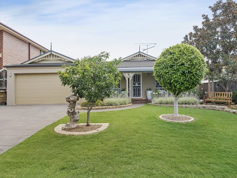 14 Persoonia Close Mount Annan, NSW 2567
