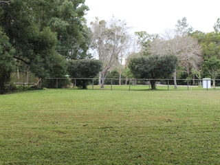 Lot 17 Prince Street Bellingen , NSW, 2454