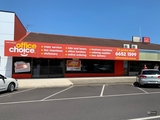 Shops 20-21/20 Gordon Street Coffs Harbour, NSW 2450