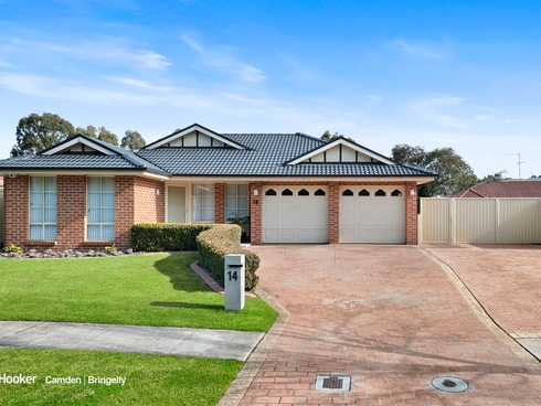14 Spring Hill Circle Currans Hill, NSW 2567