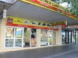 108 Bankstown City Plaza Bankstown, NSW 2200