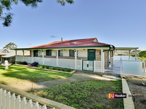 300 The Parkway Bradbury, NSW 2560